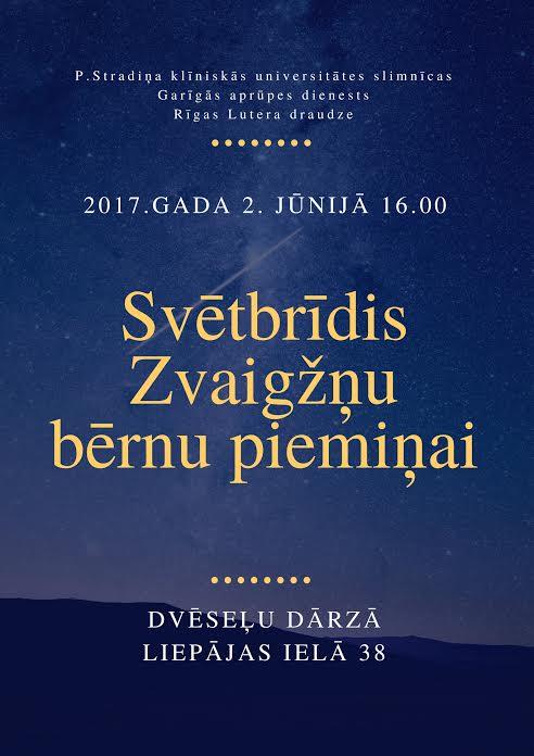 Plakats